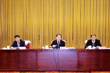 2018年全省贸促工作会议在哈召开