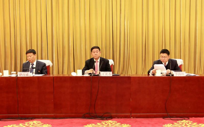 2019年全省贸促工作会议在哈尔滨召开