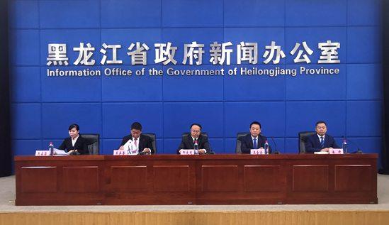 第七届绿博会和第二届大米节新闻发布会于20日在哈尔滨召开
