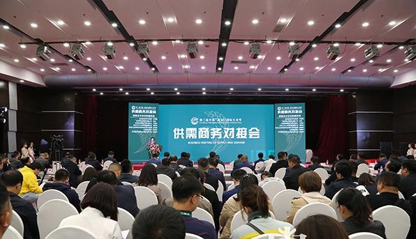 签约金额超37亿!第二届中国・黑龙江国际大米节供需商务对接会召开