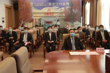黑龙江省国际博览发展促进中心工作简报